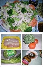 닭가슴살 샐러드