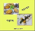 전복조림과 전복초밥